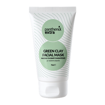 Слика на GREEN CLAY FACE MASK 75ML