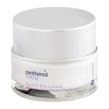 Слика на PANTHENOL EXTRA NIGHT CREAM 50 ML